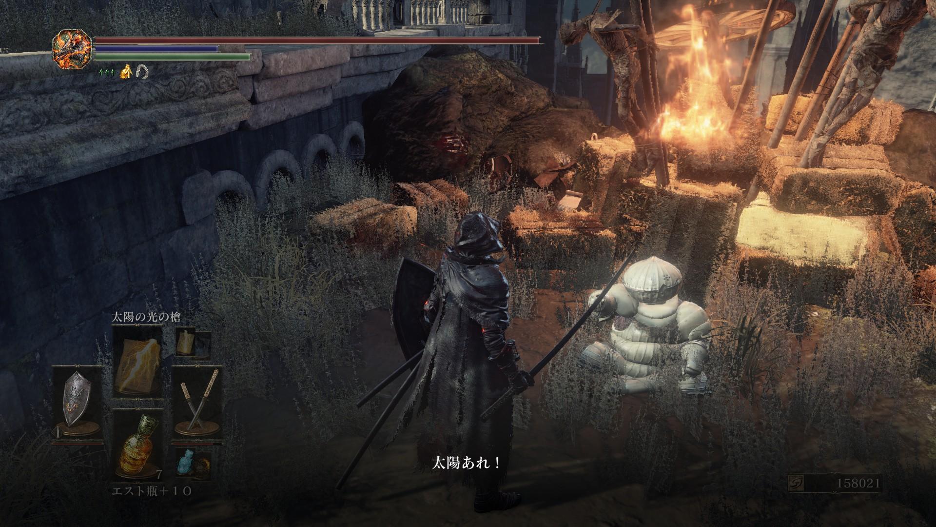 [ゲーム]闇の魂さん3