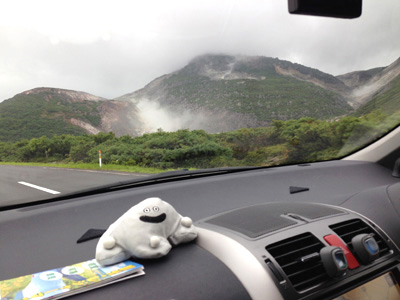 硫黄山02