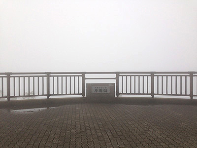 霧の摩周湖03