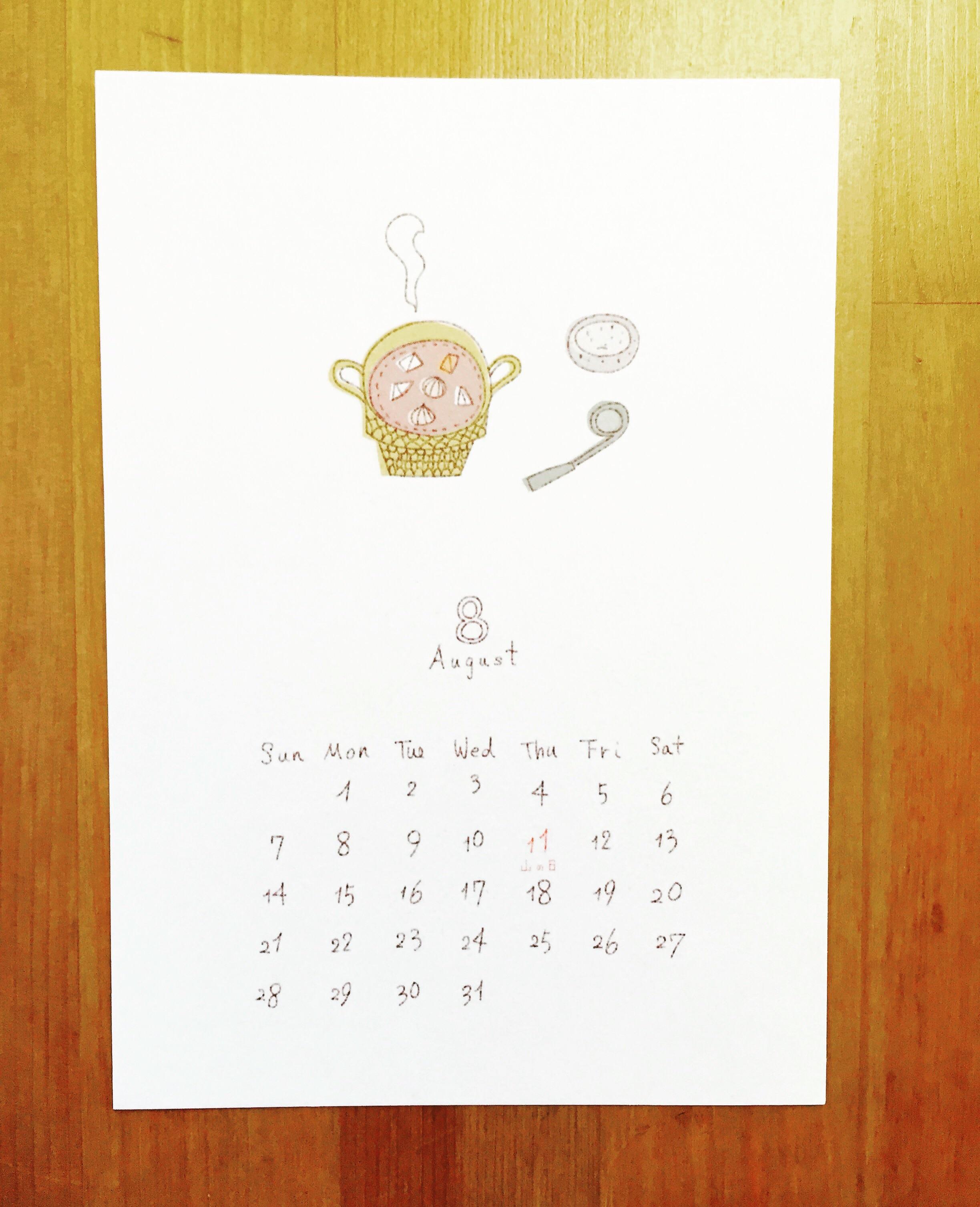 おうちカレンダー