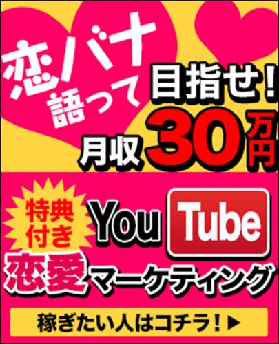 20151110藤原様_作成バナー_R