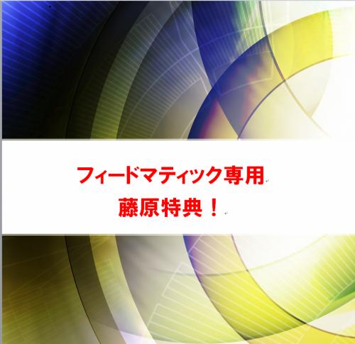 SnapCrab_NoName_2016-7-24_23-15-12_No-00.png