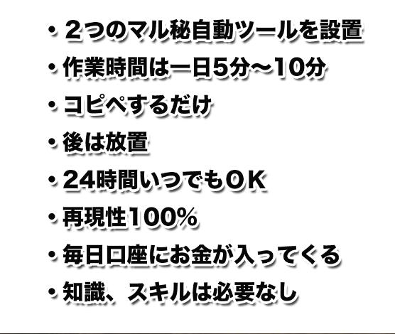 中田一平のオートリッチキュレーションシステムのLP