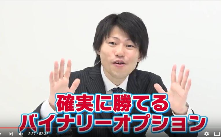 楡井慎也のドリームナインシステム9動画