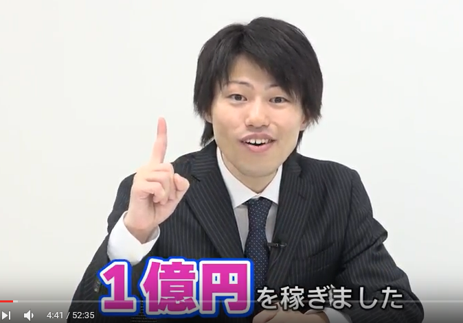 楡井慎也のドリームナインシステム9動画2