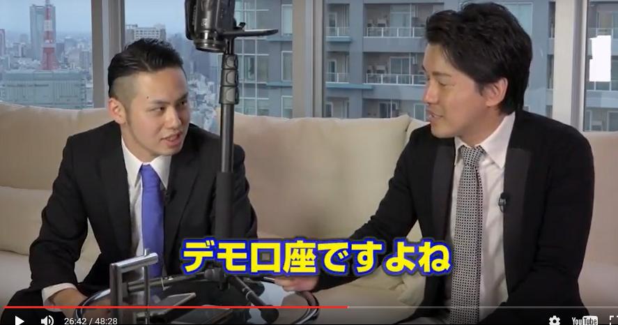 殿川啓太口コミのコミュニティーとFX1