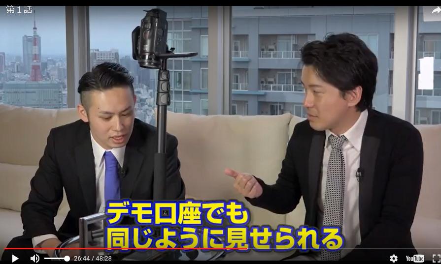殿川啓太口コミのコミュニティーとFX動画