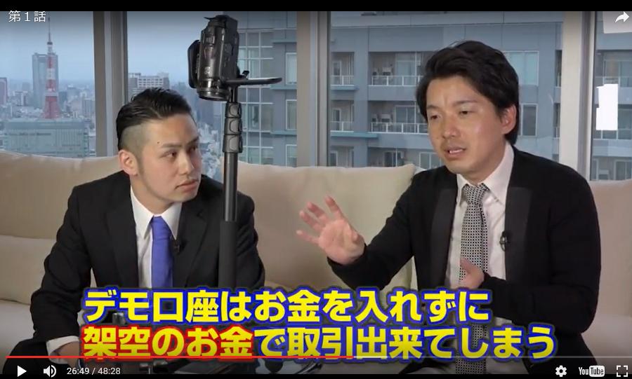 殿川啓太口コミのコミュニティーとFX動画2