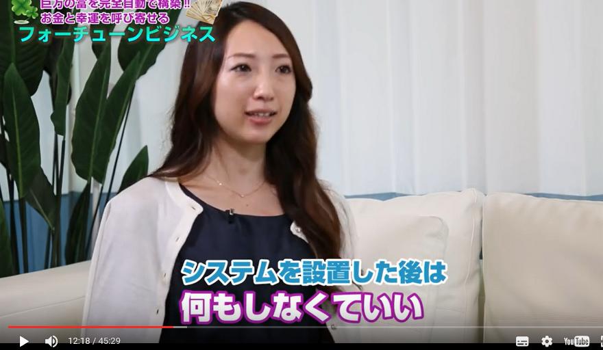 小林マミのフォーチューンビジネス④