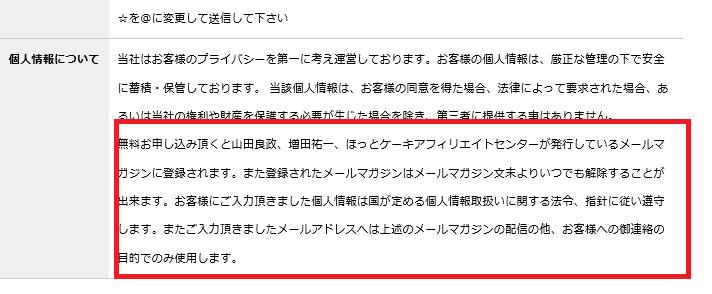 小林マミのフォーチューンビジネス③