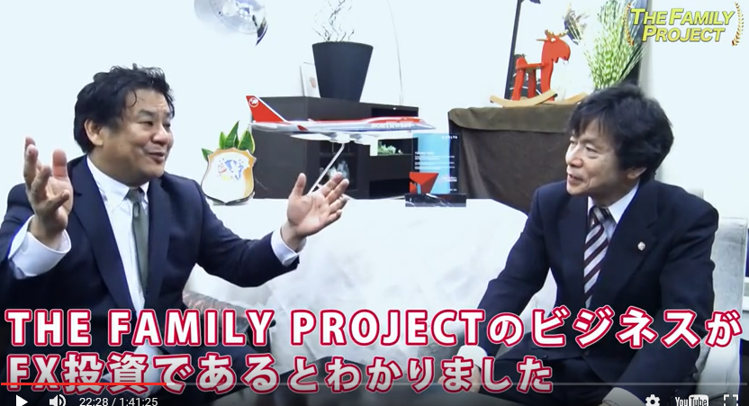 THE FAMILY PROJECT 依田敏男(よだとしお)②