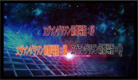 eva_vs_godzilla_06_00701.jpg
