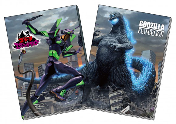eva_vs_godzilla_06_020127s.jpg