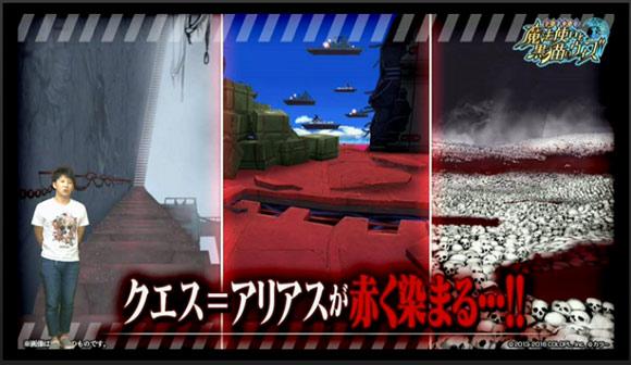 eva_vs_godzilla_07_H10_708.jpg