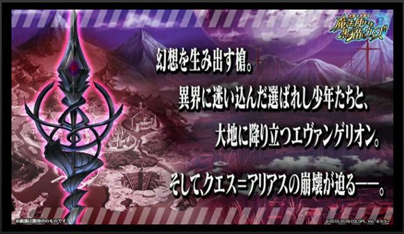 eva_vs_godzilla_07_H10_714.jpg