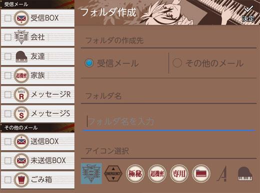 eva_vs_godzilla_07_H18_054.jpg