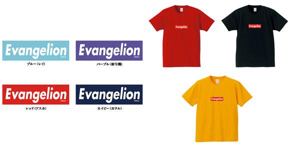 eva_vs_godzilla_07_f9_359s.jpg
