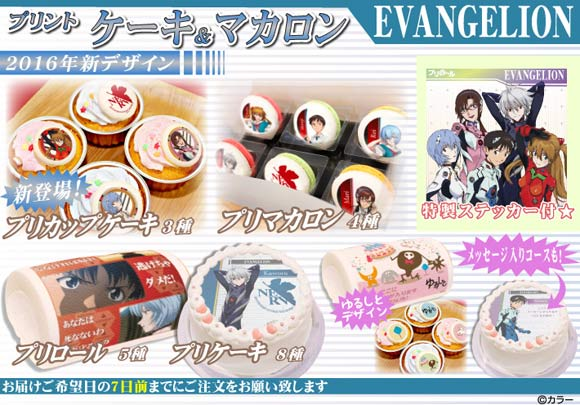 eva_vs_godzilla_09_c_01_06.jpg