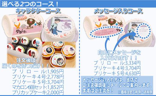 eva_vs_godzilla_09_c_01_08.jpg