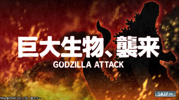 eva_vs_godzilla_09_c_11_25.jpg