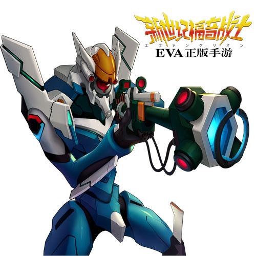 eva_vs_godzilla_5_135.jpg