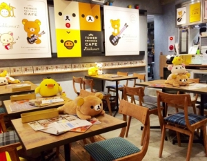 RILAKKUMA×TOWER RECORDS CAFE