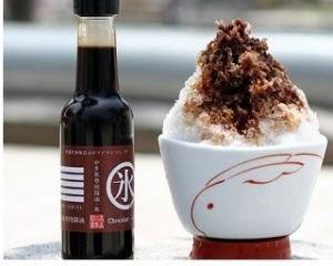 かき氷専用醤油ショコラ
