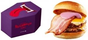 紫魔術のベーコンW絶品チーズバーガーBOX