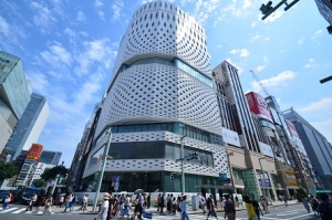 GINZA PLACE
