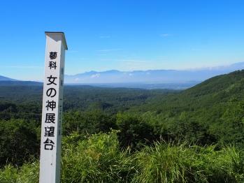 北八ヶ岳(2)