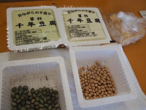 千年豆腐(3)