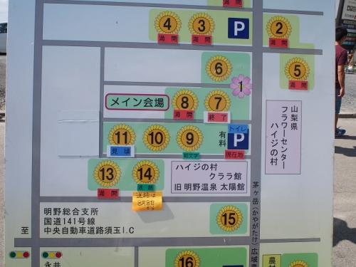 明野(4)