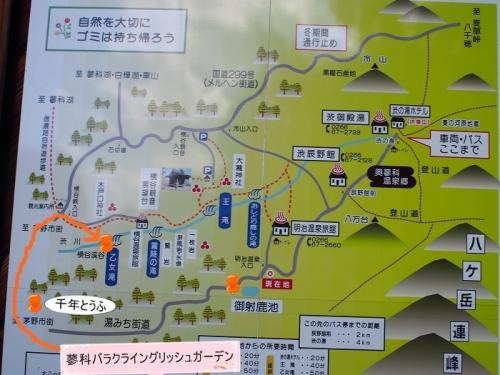 乙女の滝(8)