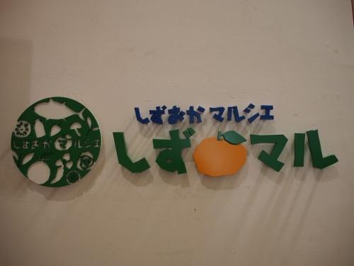 新東名(3)