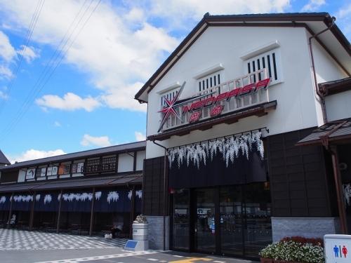 新東名(8)