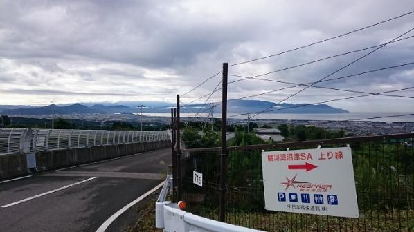 上島珈琲(7)