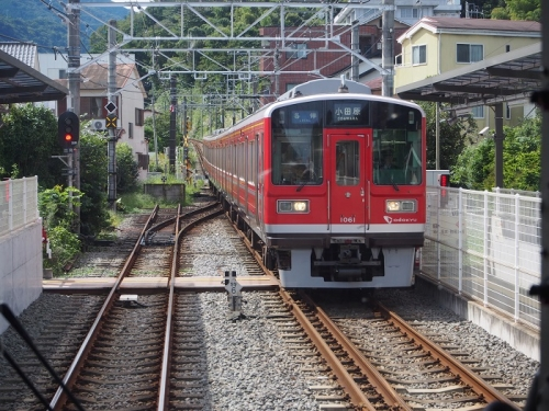 箱根登山(9)