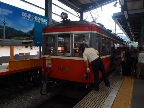 箱根登山(17)