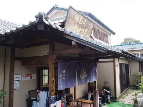 田村銀かつ(3)