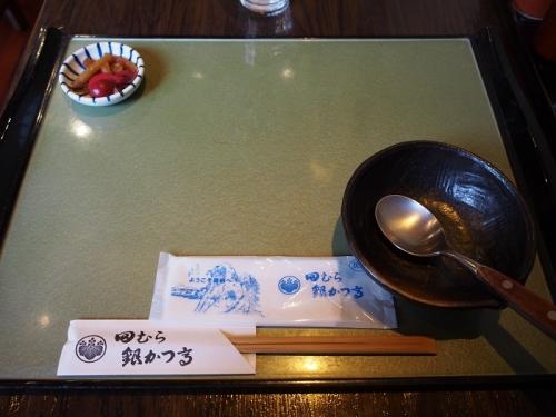 田村銀かつ(6)