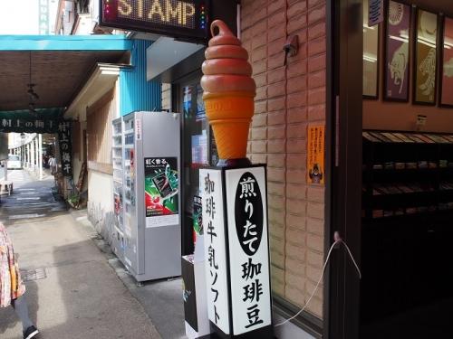 箱根湯本(3)