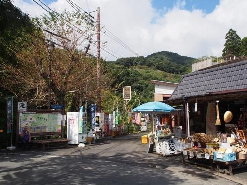 七滝(2)