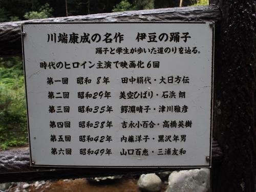 七滝(5)