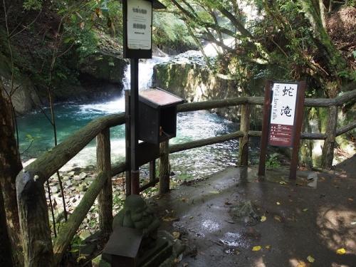 七滝(10)