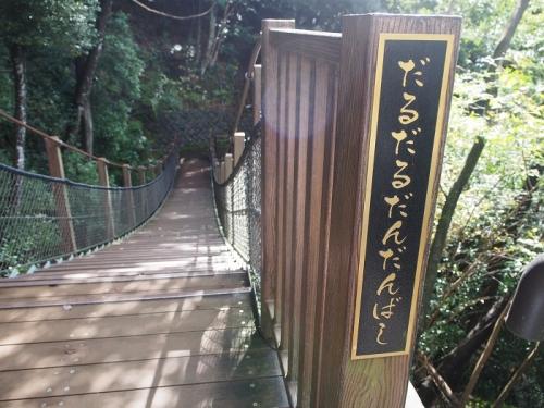七滝(26)