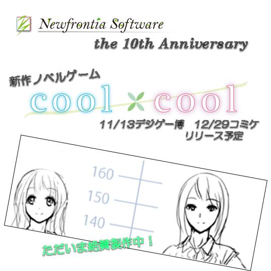 kokuchi1_160904.png