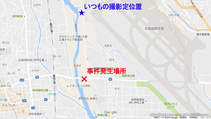 猪名川河川敷の事件