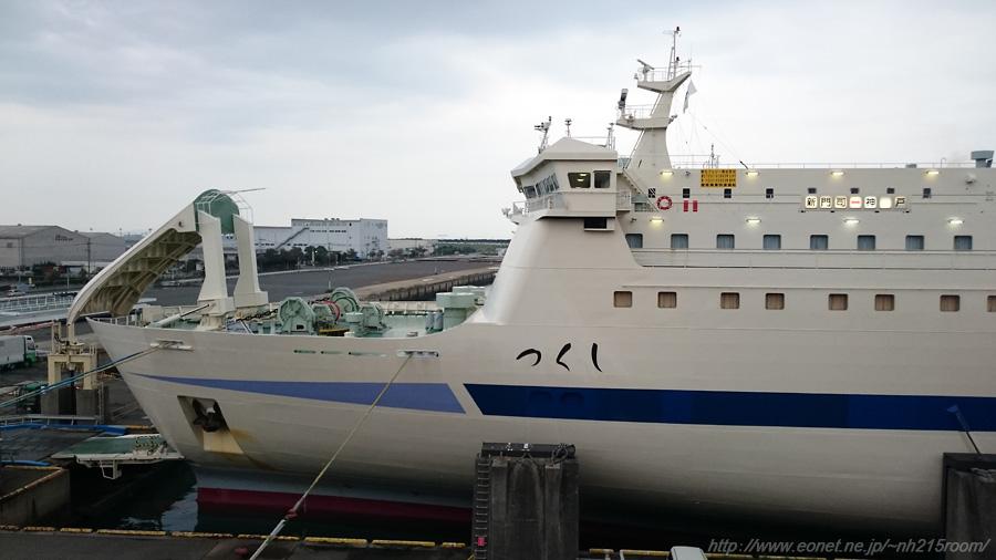 阪九フェリー 新造船つくし@新門司フェリーターミナル