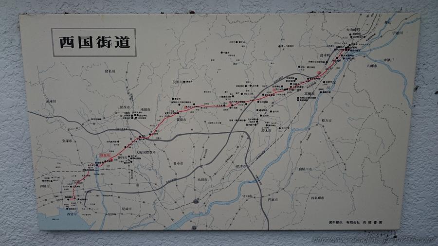 京都~西宮間西国街道図
