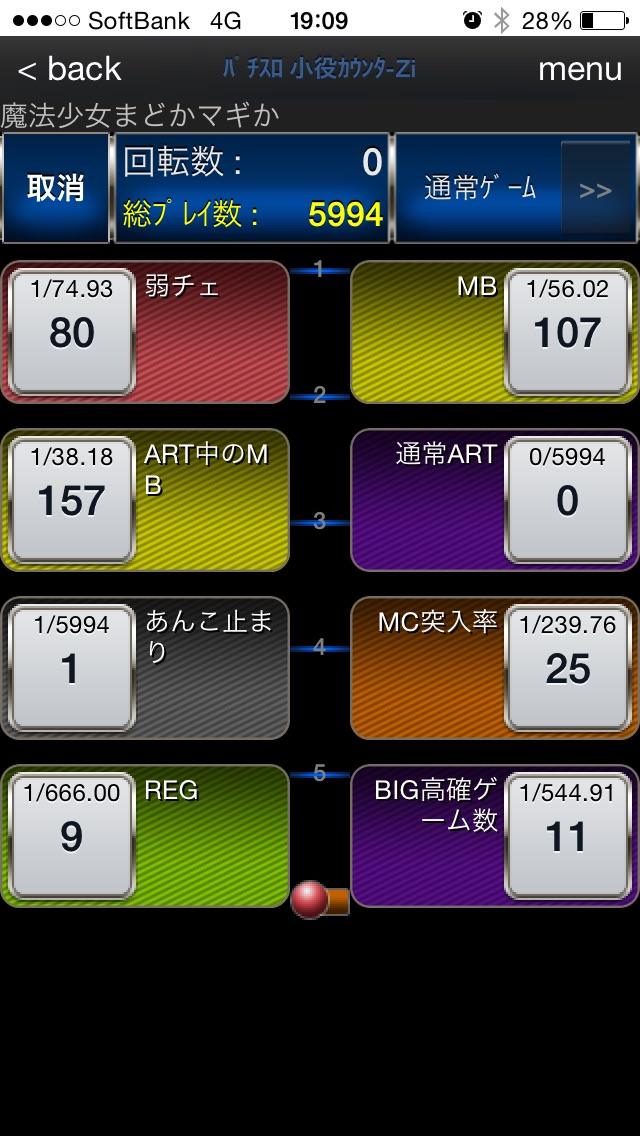 20160904143021cf9.jpg
